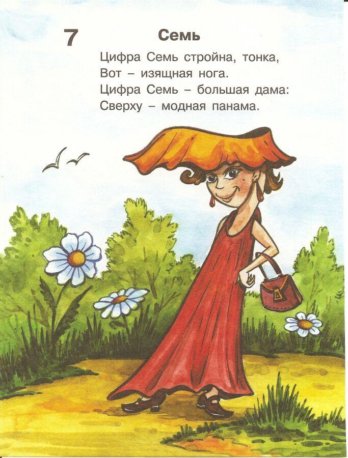 Учебник По Английскому Языку 5 Класс Верещагина Афанасьева Читать Онлайн